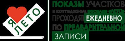 ЗАПИСЬ2-768x253