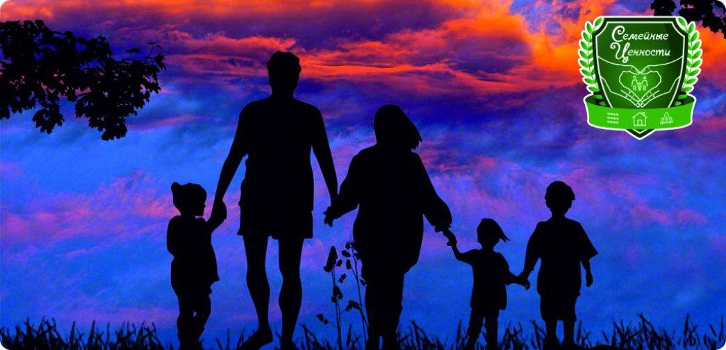 family_main_1